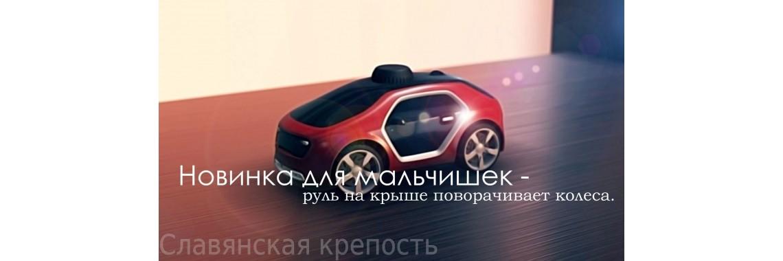 Машинка с рулевым управлением